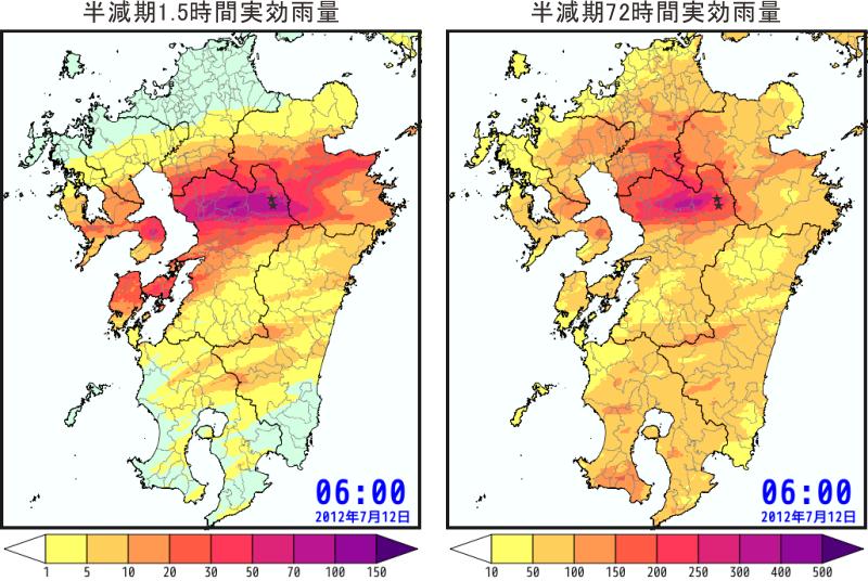 ... 平成 24 年 7 月 九州 北部 豪雨